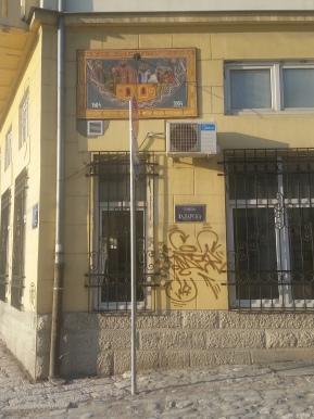 Serbia21